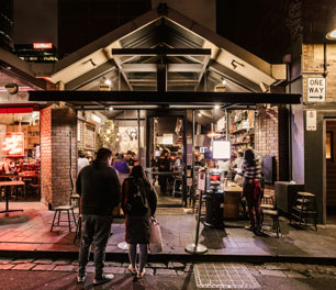 Lancemore Crossley St. Rice Paper Scissors Restaurant Close By Melbourne Luxury Accommodation